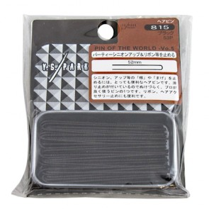 YS Park Clips Pro Pin 815 - 52mm Marron (53 Pieces)